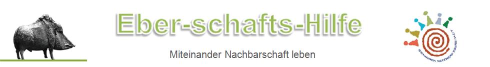 Eber-schafts-Hilfe e.V.  /    Darmstadt-Eberstadt